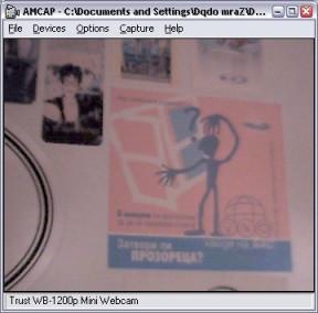 ir_web_camera_sample10